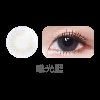 美麗康 – 曦光 彩色日拋隱形眼鏡 新品上市
