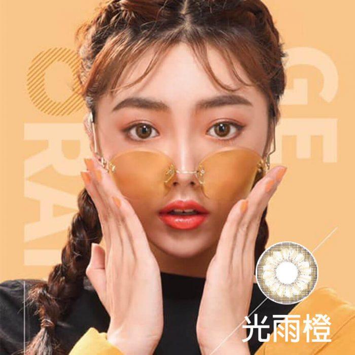 魅力新花色,加美光雨 三彩韓風系列